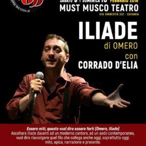 Iliade Corrado D'Elia